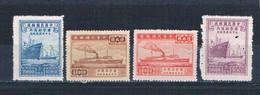 China 800-803 Mint Ships 1948 CV 2.40 (C0298) - China