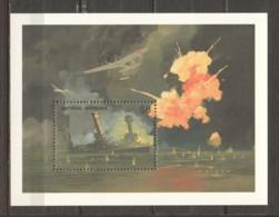 Antigua & Barbuda 1991 Mi Block 195 MNH WORLD WAR 2 - PEARL HARBOR BOMBING - WW2