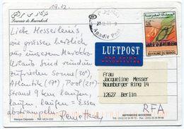 Maroc - Postcard - Carte Postale - Maroc (1956-...)