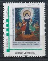 Timbre Personnalisé : Bicentenaire De La Congrégation Sainte Famille De Villefranche De Houlague Lassoufs (1816 - 2016). - France