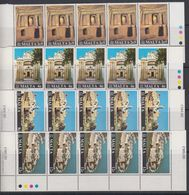 Malta 1980 Unesco 4v (strip Of 5) ** Mnh (44078) - Malta