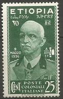Ethiopia - 1936 Italian Occupation 25c MH *   Sc N3 - Ethiopia