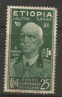 Ethiopia - 1936 Italian Occupation 25c Used   Sc N3 - Ethiopia