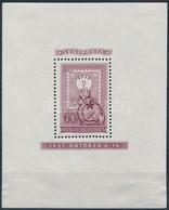 * 1951 Lila Blokk Fogazott, Falcos, De Gumitörések Nélküli Szép állapotú Darab, Részleges Halvány Gépszínátnyomattal! (1 - Stamps
