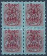 ** 1945 Kisegítő Portó 1P/40f 4-es Tömb Fordított Felülnyomással (144.000) Certificate: Glatz. RITKA!! - Timbres