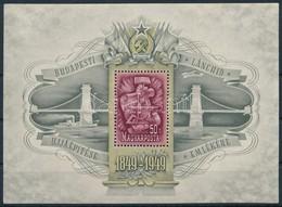 ** 1949 Lánchíd III. Blokk álló Vízjellel ( 104.000) NAGYON RITKA! - Stamps