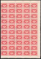O 1949 UPU Hajtott Teljes ívsor (100.000) - Unclassified