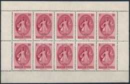 ** 1949 Puskin Kisív Végigfutó Fogazással, Festékelkenődés A Jobb Oldalon 3 Bélyegen (70.000+++) (jobb Oldalon Gyenge Kö - Stamps