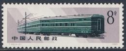 China Chine 1980 Mi 1603 SG 2977 ** Travelling Post Office Coach - Mail Transport / Postzug - Posttransport - Posta