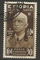 Ethiopia - 1936 Italian Occupation 30c Used   Sc N4 - Ethiopia