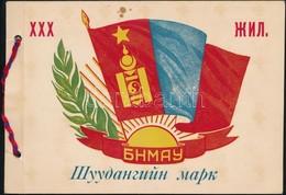 * Mongolia 1951 30 éves A Népi Forradalom Emlékfüzet Benne Az évfordulóra Megjelent 13 Bélyeg Mi 75-87 (**Mi EUR 334.-) - Unclassified