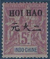 France Colonies Hoi Hao N°47* Neuf  Frais Tirage 4100...R - Hoï-Hao (1900-1922)