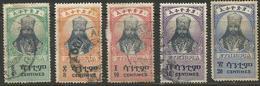Ethiopia - 1942 Restoration Of Monarchy Used  Sc 250-4 - Ethiopia