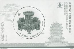 2019-12 CHINA WORLD STAMP EXHIBITION SPECIAL MS - 1949 - ... Repubblica Popolare