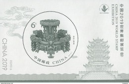 2019-12 CHINA WORLD STAMP EXHIBITION SPECIAL MS - 1949 - ... Volksrepublik