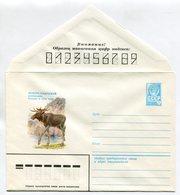 COVER USSR 1981 PECHORO-ILYCHSKY NATURE RESORT SINCE 1930 FAUNA ELK #81-150 - 1923-1991 UdSSR