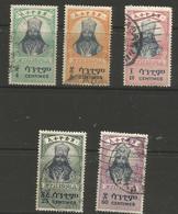 Ethiopia - 1942 Restoration Of Monarchy Group Used - Ethiopia