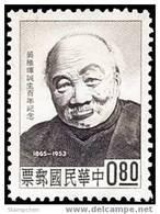 Taiwan 1964 Famous Chinese Stamp- Wu Chih-hwei Scholar Writer - 1945-... République De Chine