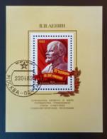 RUSSIA 1982 - BL 158 112 Years From The Date Of Birth Of Lenin - Blocchi & Fogli