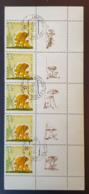 RUSSIA 1964 - 3037 - Fungi (5 Stamps With Coupon) - Blocchi & Fogli