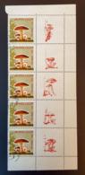 RUSSIA 1964 - 3036- Fungi (5 Stamps With Coupon) - Blocchi & Fogli