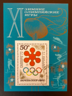 RUSSIA 1972 - BL 77 - XI Winter Olympic Games - Canceled - Blokken & Velletjes