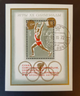 RUSSIA 1972 - BL 83 - XX Summer Olympic Games - Canceled - Blocchi & Fogli