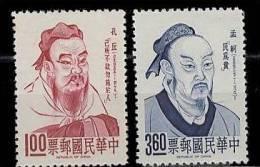 Taiwan 1965 Famous Chinese Stamps- Confucius & Mencius Teacher - 1945-... Republik China