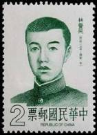 Taiwan 1984 Famous Chinese Stamp- Lin Chueh Min Martyr - 1945-... Republic Of China