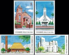 2019 Taiwan Famous Church Stamps Architecture Christian George MacKay Grace Baptist - Churches & Cathedrals