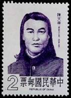 Taiwan 1986 Famous Chinese Stamp- Chen Tien-hue Martyr - 1945-... Republic Of China
