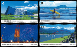 Taiwan 2019 Scenery -Yilan Stamps Museum Island Surfing Religious Festival Bridge Boat Park - 1945-... Republic Of China