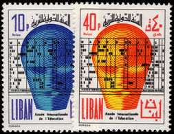 Lebanon 1971 International Education Year Unmounted Mint. - Lebanon