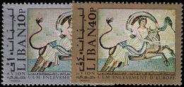 Lebanon 1971 World Lebanese Union Unmounted Mint. - Lebanon