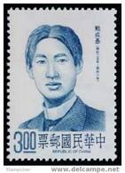 Taiwan 1991 Famous Chinese Stamp- Hsiung Cheng-Chi Martyr - 1945-... Republic Of China