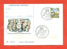 INTERO POSTALE-INTERI POSTALI I.P.Z.S.-CARTOLINA POSTALE-I.P.Z.S.-MARCOFILIA-POLITICA-REPUBBLICA-MIGNANO MONTELUNGO - Entero Postal