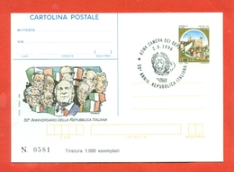 INTERO POSTALE-INTERI POSTALI I.P.Z.S.-CARTOLINA POSTALE-I.P.Z.S.-MARCOFILIA-POLITICA-REPUBBLICA-CAMERA DEPUTATI - 6. 1946-.. Republik