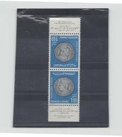 Maroc, 1969, Poste Aérienne N° 117 A  * Tête-bêche - Morocco (1956-...)