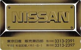 NISSAN - AUTO  - VOITURE - AUTOMOBILE - CAR -- TELECARTE JAPON - Cars