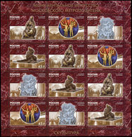 Russia 2019 Sheet Monumental Public Art Of The Moscow Metro Station Architecture Subway Cultures Mosaic Stamps MNH - Museums