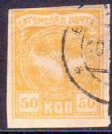 BATUM BRITISH OCCUPATION 1919 SG #3 50k Used CV £15 - 1919-20 Occupation: Great Britain