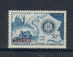 ALGERIA 1955   - ROTARY -  MNH ** - Rotary, Lions Club