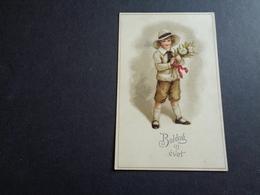 Enfant ( 3106 )   Kind - Other