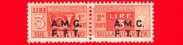Nuovo - MNH - ITALIA - Trieste - AMG FTT - 1947-48 - Corno Di Posta, Soprastampa Su Due Righe - Pacchi Postali - 3 - 7. Triest