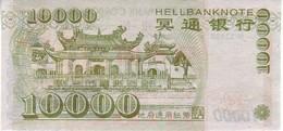 (Billets). Billet Funeraire De 10 000 Dollars (2) & 50 Millons De Dollars - Chine