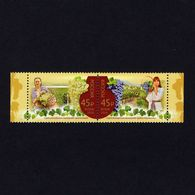 Russia 2019 - Set Joint Issue With Bulgaria Winemaking Food Drinks Fruits Grapes Plants Wine Production Stamps MNH - Food