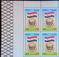 Syria 2019 NEW MNH Stamp - Army Day - Flag - Corner Blk/4 - Syria