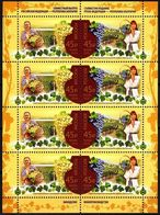 Russia 2019 - Sheet Joint Issue With Bulgaria Winemaking Food Drinks Fruits Grapes Plants Wine Production Stamps MNH - Food