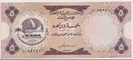 U.A.E. P.  2a 5 D 1973 AUNC - United Arab Emirates