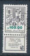 Israël/Israel/Israele 1984 Mi: 865x Yt:  (Gebr/used/obl/usato/o)(4619) - Israël